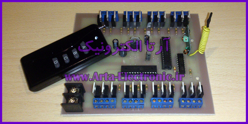 8Channel RGB LED Driver_8x3
