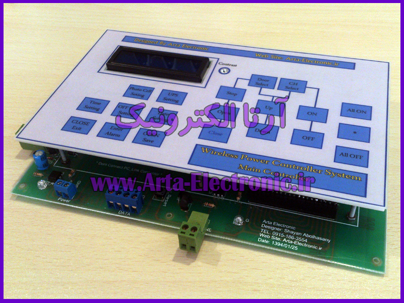 Main Power Control System Main Board